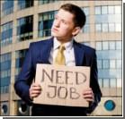Мужчина готов обменять свою почку на работу
