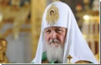 Патриарх Кирилл убежден, что путь к счастью лежит через исполнение заповедей