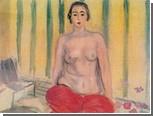 В США нашли пропавшую картину Матисса