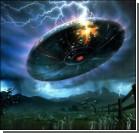 Инопланетяне летают на Землю, чтобы отдохнуть