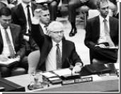 Россия и Китай ветировали резолюцию Запада по Сирии