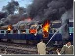При пожаре в индийском поезде погибли 50 человек