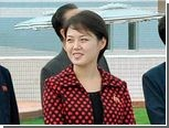 Сеул узнал в жене Ким Чен Ына чирлидершу