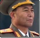 При увольнении главы Генштаба КНДР были убиты десятки человек