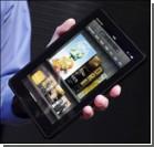 Amazon разработал шесть новых моделей планшетов