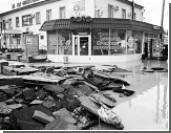 Названа возможная причина наводнения на Кубани