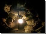 Индия снова осталась без света