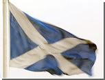 Шотландцы потеряли интерес к независимости