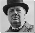 Гитлер собирался убить Черчилля с помощью шоколадной плитки