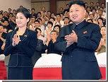 Ким Чен Ын женился