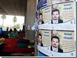 В Ливии объявили чрезвычайное положение
