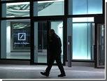 Deutsche Bank сократит 1900 сотрудников
