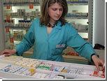 """Акции аптечной сети """"36,6"""" подорожали на 18 процентов"""