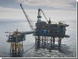 Statoil обнаружила запасы газа в Северном море