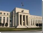 Европейские банки вывели из США полтриллиона долларов