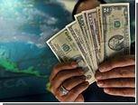 Богачи спрятали в офшорах до 32 триллионов долларов