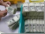 Доллар подешевел за два дня на 70 копеек