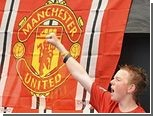 """Манчестер Юнайтед"" выбрал биржу для IPO"