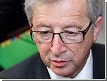 """""""Отец евро"""" останется главой еврозоны"""
