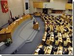 Антикризисные поправки в бюджет-2012 приняли в первом чтении