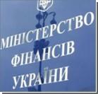 Госдолг Украины немного уменьшился