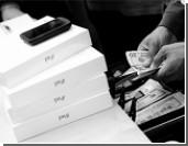Apple выпустит дешевую версию iPad