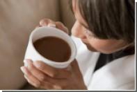 Названы причины, по которым следует прекратить пить кофе