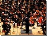 Лондонский оркестр впервые исполнит написанную программой музыку
