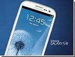 Samsung продала десять миллионов смартфонов Galaxy S III
