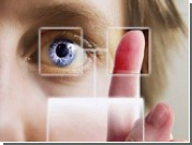 Разработана новейшая биометрическая система распознования