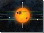 """""""Кеплер"""" обнаружил """"собрата"""" Солнечной системы"""