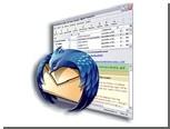 Mozilla приостановит разработку почтовика Thunderbird