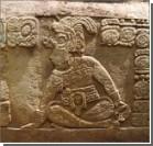 """Ученые нашли подтверждение """"конца света"""" индейцев майя. ФОТО"""
