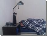 """Автор ежедневных фотографий спящего соседа завершил """"карьеру"""""""