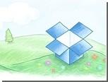 Пользователей файлохранилища Dropbox атаковали спамеры