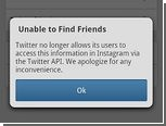 Пользователям Instagram запретили искать друзей в Twitter