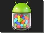 Google обнародовал исходный код Android 4.1