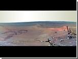 """""""Оппортьюнити"""" сфотографировал панораму зимнего Марса"""