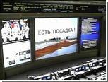 """Экипаж """"Союза ТМА-03М"""" приземлился в казахской степи"""