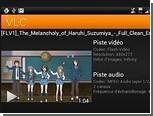 Плеер VLC вышел на Android