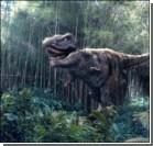 Обнаружен неизвестный ранее вид динозавра