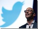 Twitter позволит пользователям скачать историю твитов