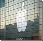 Компания Apple изобрела технологию 5D