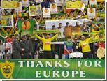 """УЕФА запретил """"Анжи"""" проводить домашние матчи Лиги Европы в Дагестане"""