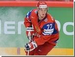 ЦСКА продлил контракт с чемпионом мира по хоккею