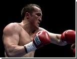 Денис Лебедев договорился о бое с чемпионом мира