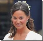 Сестра Кейт Миддлтон выходит замуж. ФОТО