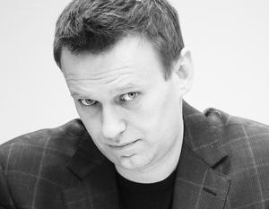 Прошлое Алексея Навального вынуждает его лгать