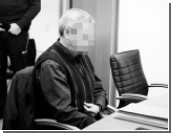"""В Германии вынесен приговор двум """"российским шпионам"""""""