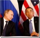 ИноСМИ: Путин спас Обаму от импичмента